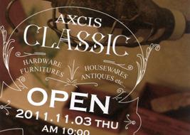 AXCIS CLASSIC OPEN !