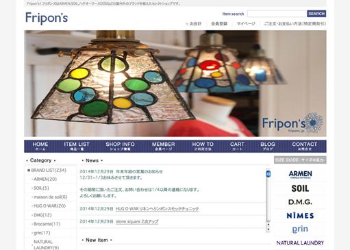 Fripon's 様