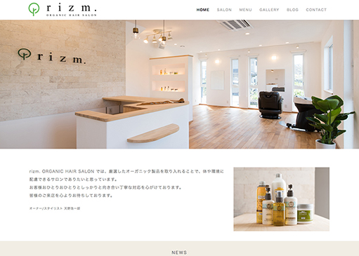 rizm. ORGANIC HAIR SALON 様