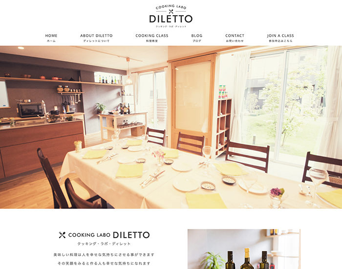 COOKING LABO DILETTO 様